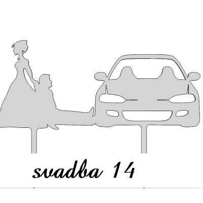 svadba 14