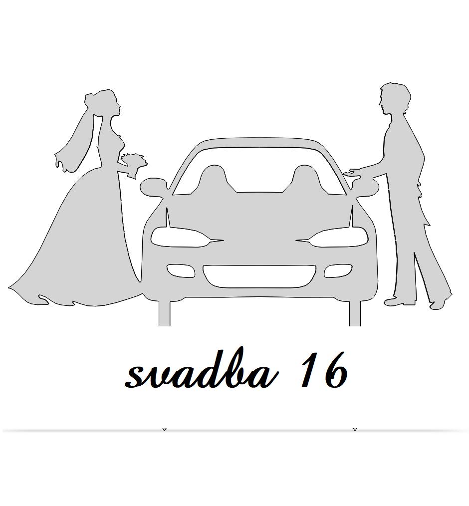 svadba 16