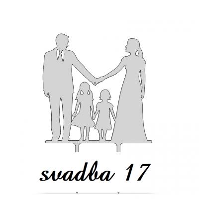 svadba 17