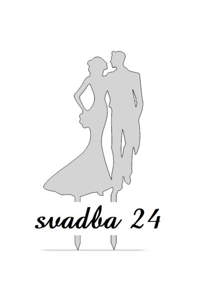 svadba 24