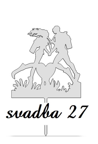 svadba 27