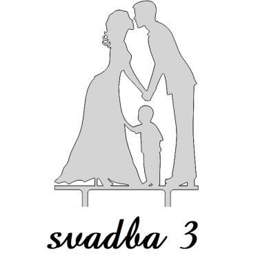 svadba 3