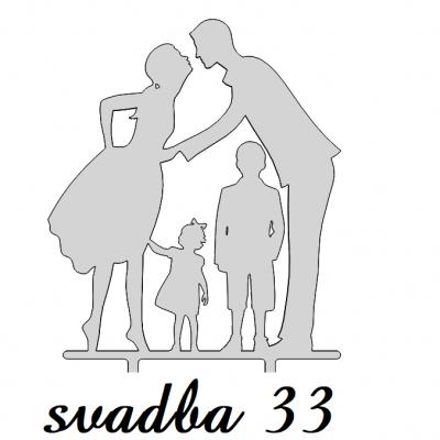 svadba 33