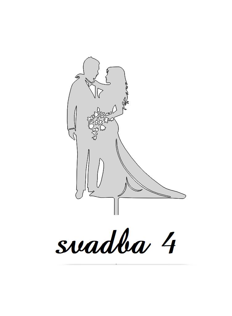 svadba 4