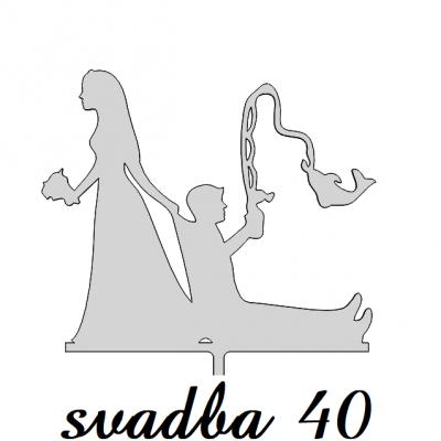 svadba 40