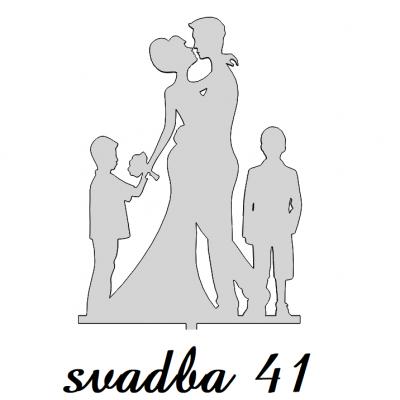 svadba 41