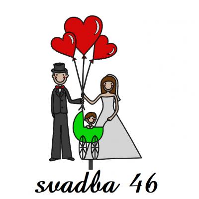 svadba 46