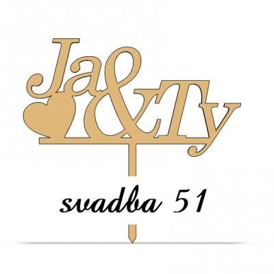 svadba 51