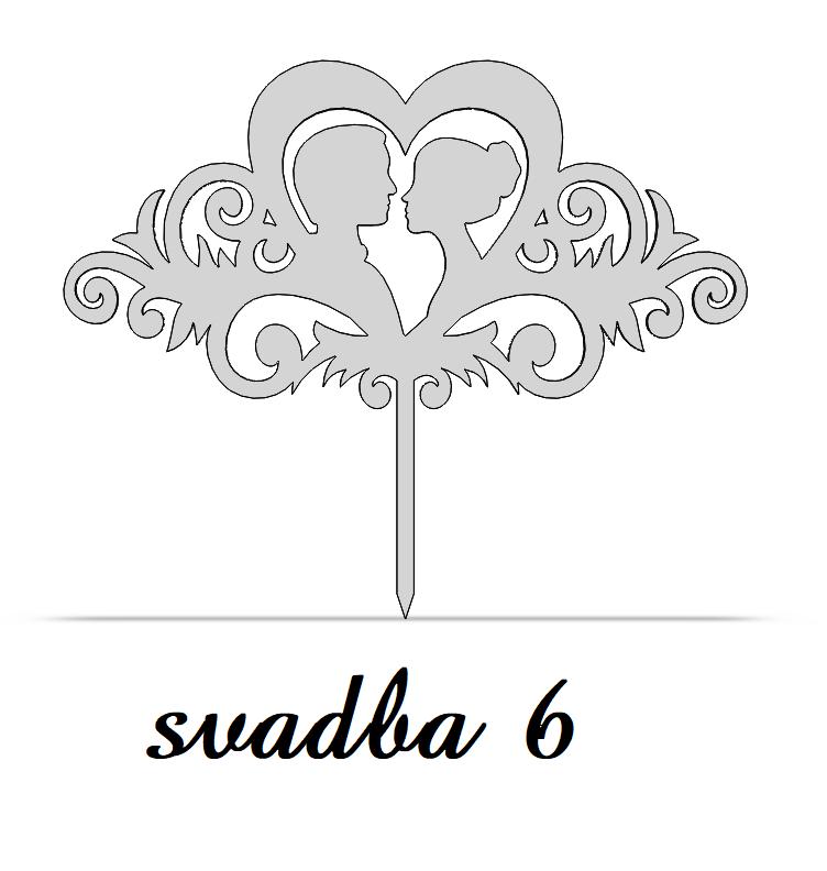 svadba 6