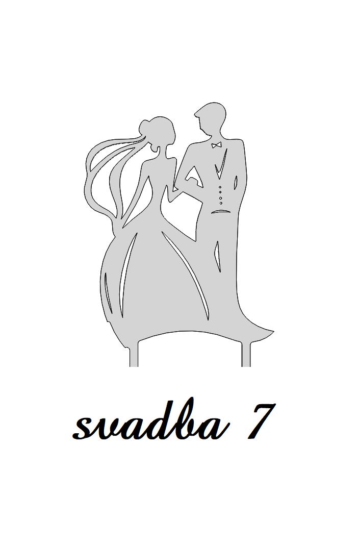 svadba 7