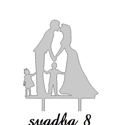 svadba 8